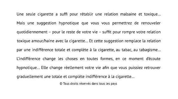 extrait-texte-hypnotique-tabac-et-cigarette-rechute.jpg